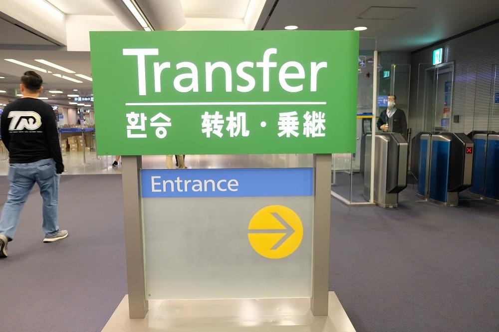 仁川トランジットホテル4