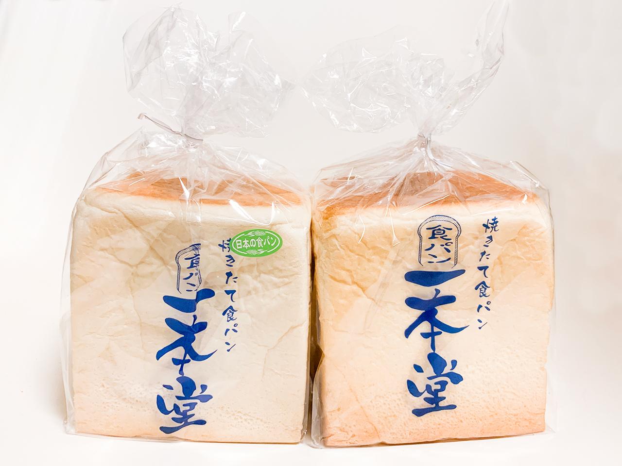 「一本堂」の生食パン