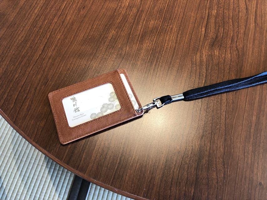 鴨川館 カードキー