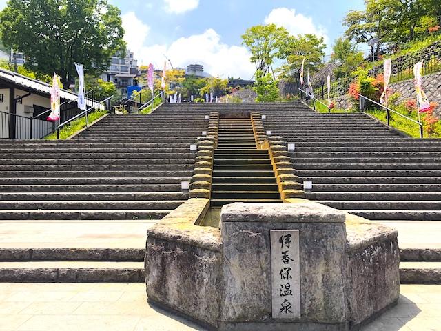 伊香保 石段街