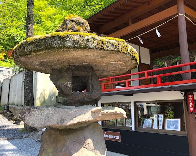 伊香保神社 石灯篭