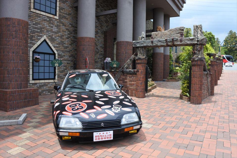 伊香保 おもちゃと人形 自動車博物館 入口