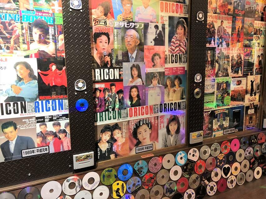 伊香保 おもちゃと人形 自動車博物館 CD