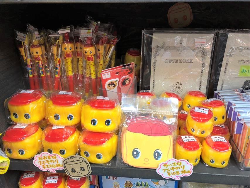 伊香保 おもちゃと人形 自動車博物館 なつかし屋
