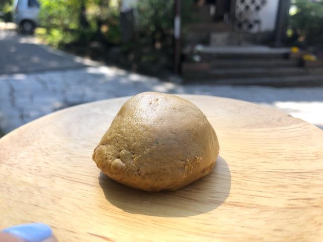 勝月堂 湯乃花饅頭 バラ売り