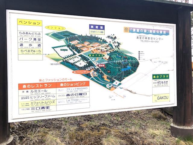 清里の森 マップ