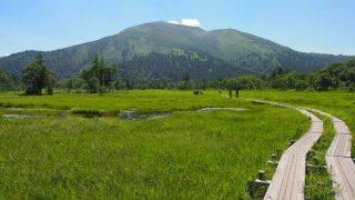 尾瀬ヶ原と至仏山