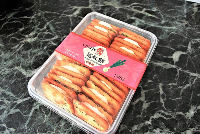 Chia Te(佳徳糕餅)「ヌガーケーキ(ネギ)葱軋餅」