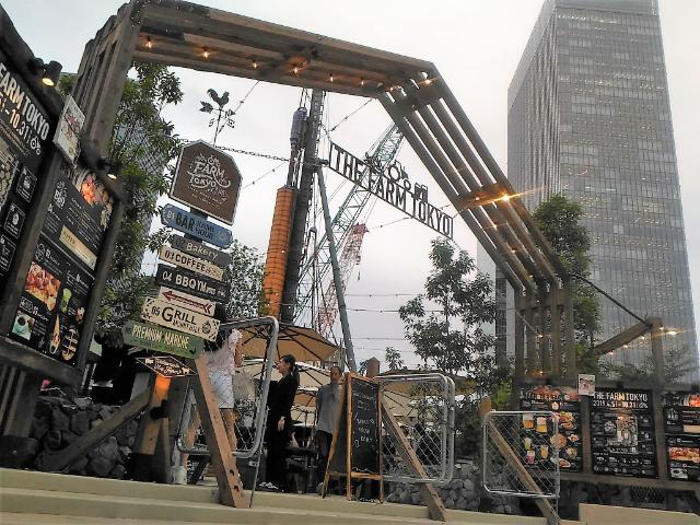 THE FARM TOKYO(ザファームトーキョー)エントランス
