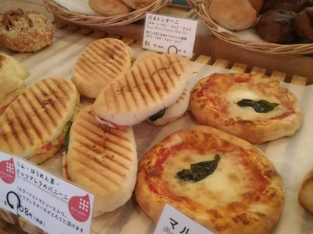 THE FARM TOKYO(ザファームトーキョー)パン