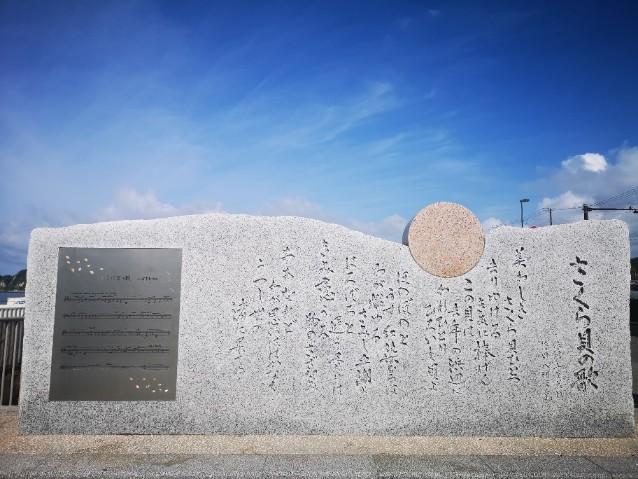 由比ガ浜海岸さくら貝の歌歌碑
