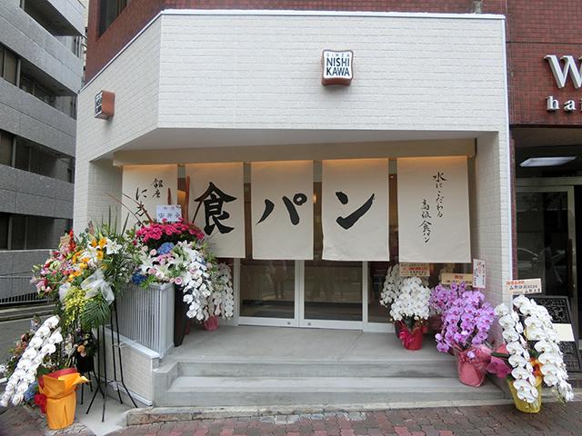 銀座に志かわ「神戸三宮店」