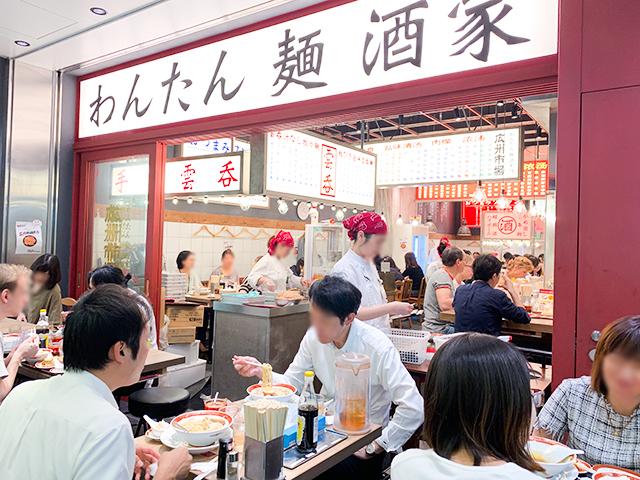 屋台みたいな雰囲気の広州市場 ムスブ田町店