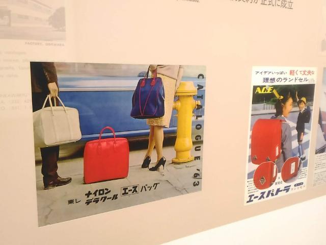 世界のカバン博物館ポスター