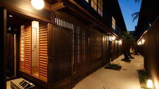 四季十楽 京都 夜