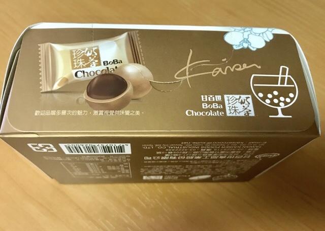 タピオカチョコの箱の横