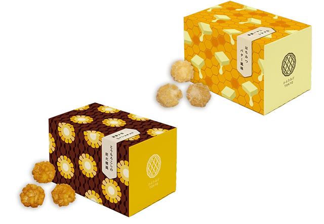 小田急新宿「夏のてみやげフェア」かぶきあげTOKYO「とうもろこしの炭火焼風/はちみつバター風味」