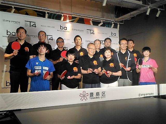 ping-pong ba(ピン・ポン・バ)イベント