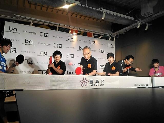 ping-pong ba(ピン・ポン・バ)イベント2