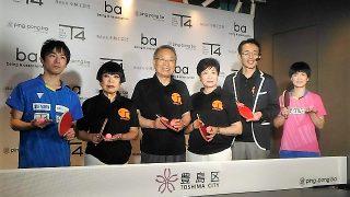 ping-pong ba(ピン・ポン・バ)イベント4