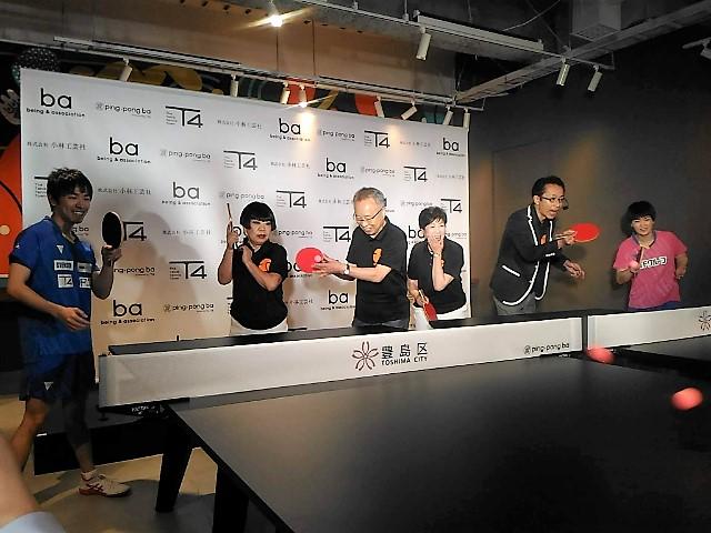 ping-pong ba(ピン・ポン・バ)始球式