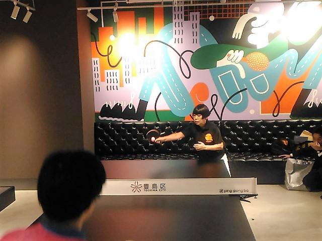 ping-pong ba(ピン・ポン・バ)コシノジュンコ