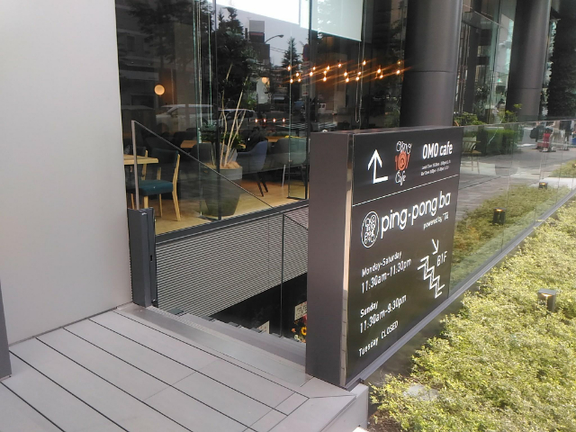 ping-pong ba(ピン・ポン・バ)外観