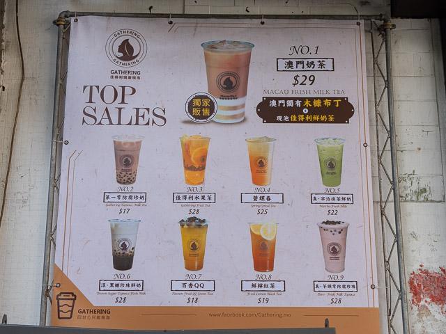 【現地ルポ|マカオでバブルティー】タピオカが泳ぐのは紅茶だけじゃなかった。日本上陸予定のあのお店も!