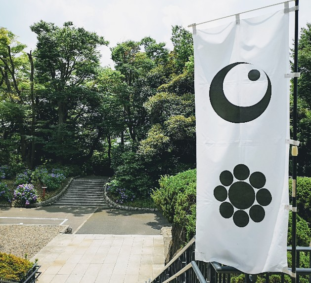 亥鼻公園旗