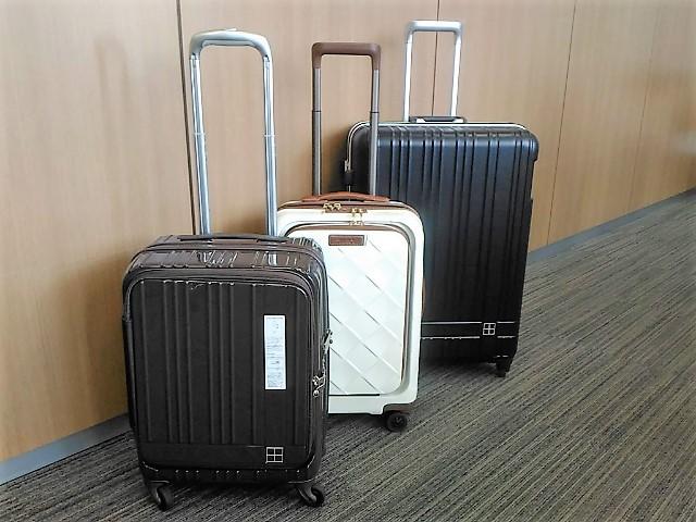 スーツケースの選び方3