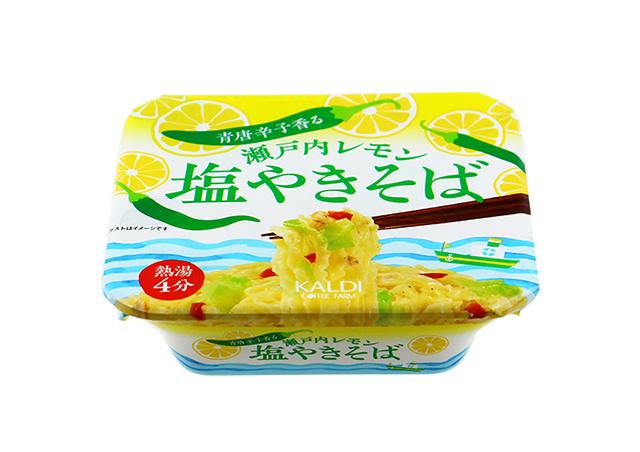 カルディーコーヒーファーム「青唐辛子香る瀬戸内レモン塩焼きそば」
