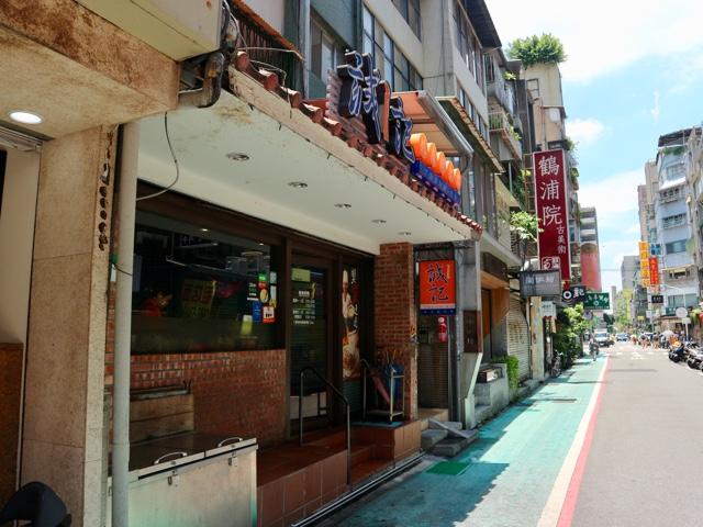 誠記越南麺食館 支店
