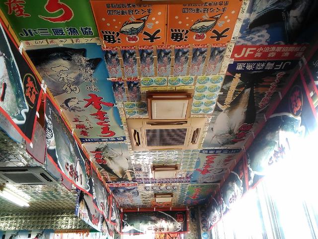 鶴亀屋食堂天井