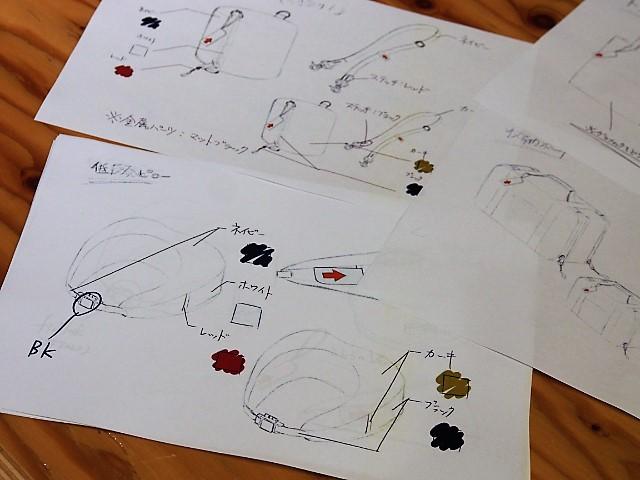 ♯BEAMS DESIGNデザイン