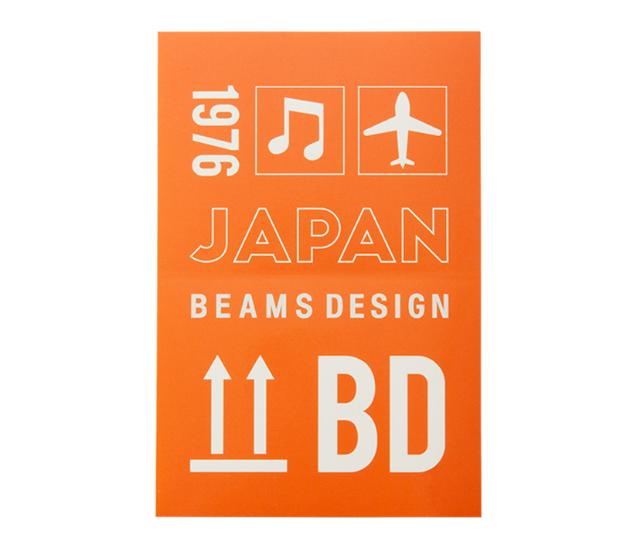 ♯BEAMS DESIGNトランクラベル