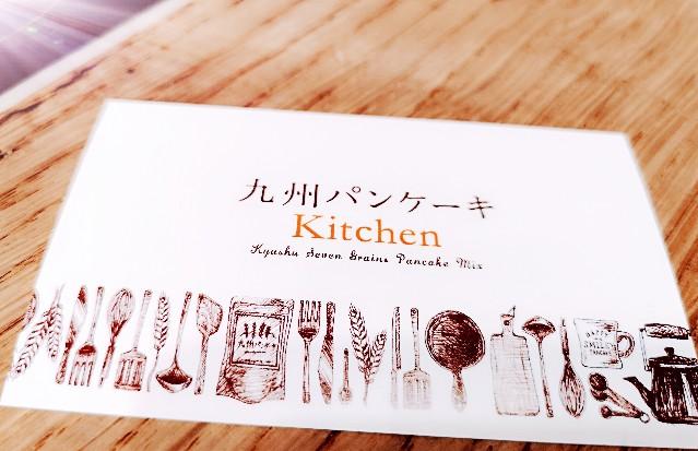 九州パンケーキKitchenカード