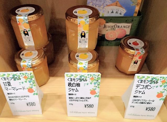 九州パンケーキKitchen商品