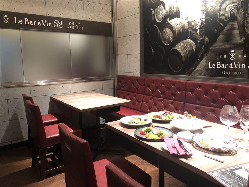 Le Bar à Vin 52 渋谷マークシティ店 個室