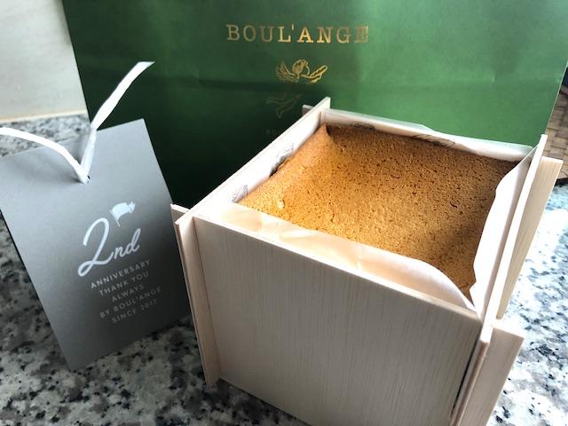 BOUL' ANGE(ブールアンジュ)2周年限定食パン