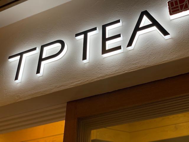 TP TEAの外観