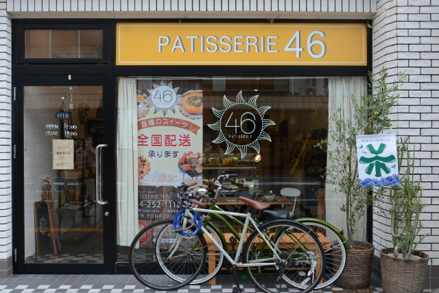 PATISSERIE 46(パティスリーヨンロク) 茶氷