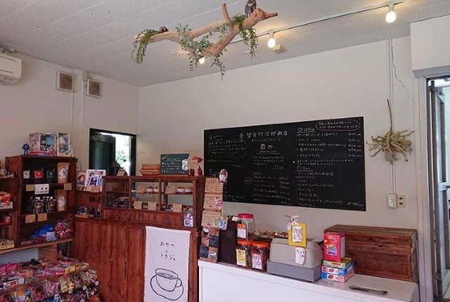 望月竹次郎商店 茶氷