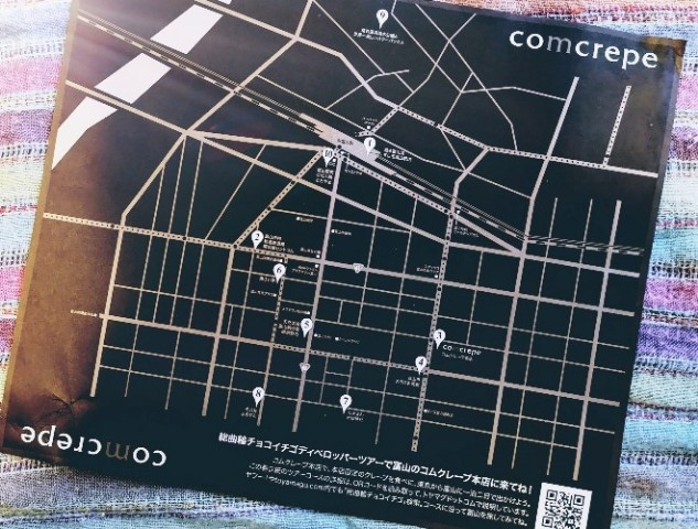 コムクレープ地図
