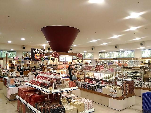 青森県観光物産館アスパム土産店