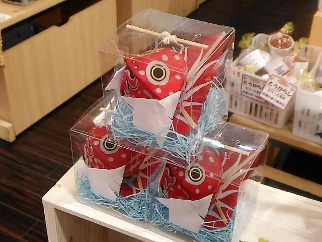 青森県地場セレクト金魚ねぷた