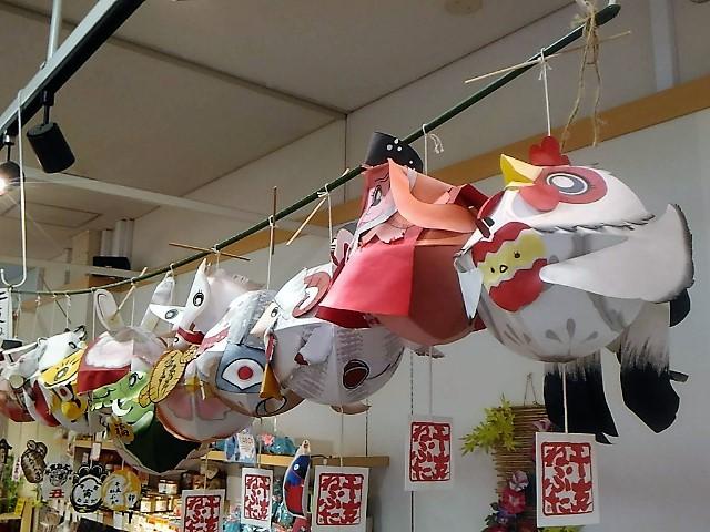 青森県地場セレクト干支ねぷた