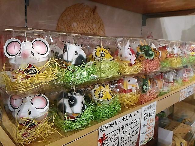 青森県地場セレクト干支ねぷた2