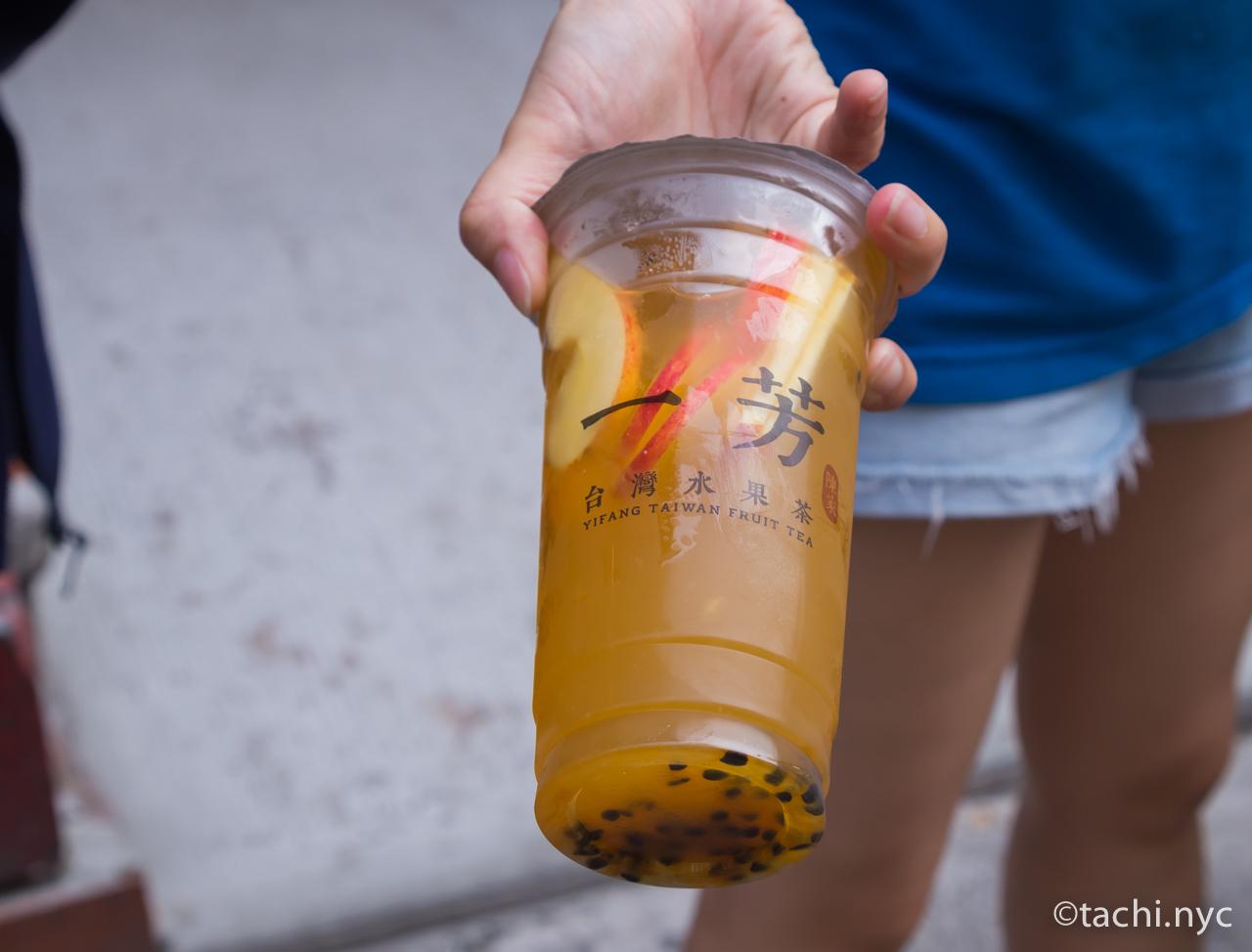 Yifang Taiwan Fruit Tea Yifang Fruit Tea