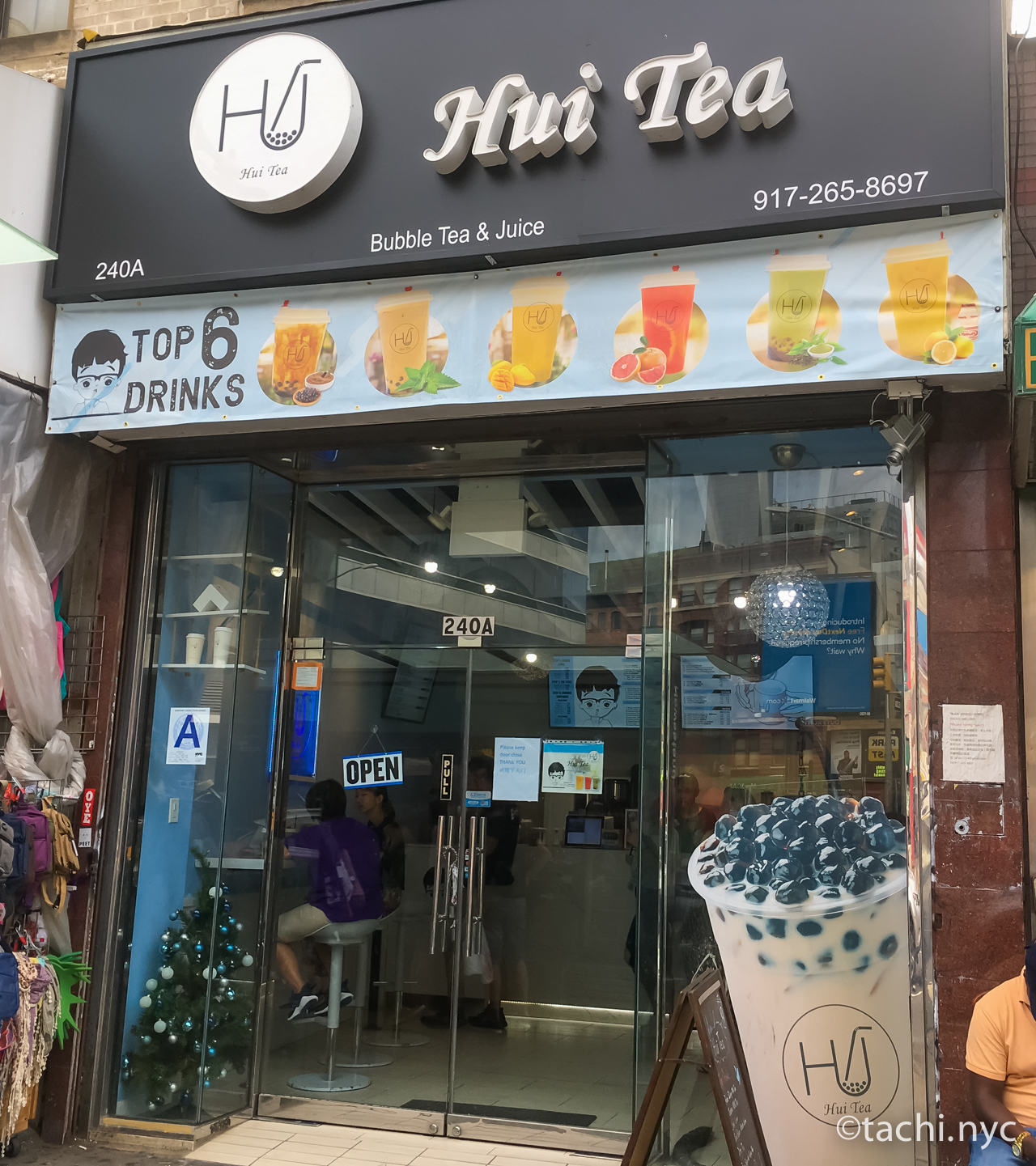 Hui Tea
