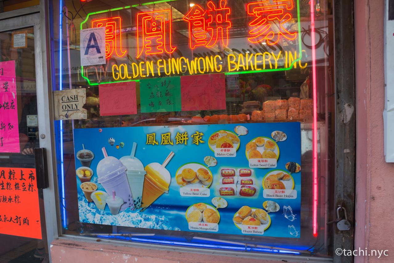普通の中華系ベーカリー